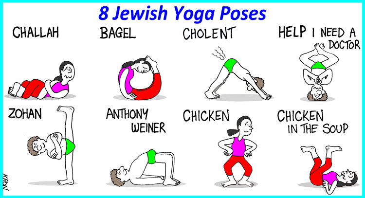 8 Jewish Yoga Poses The Cartoon Kronicles The Blogs
