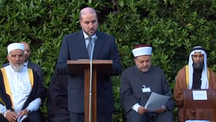 Muslim Representatives in Prayer