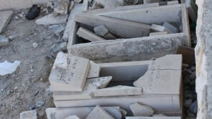 Setting the record straight —smashed Mt. of Olives tombstones in 2014 reminiscent of 1948-1967