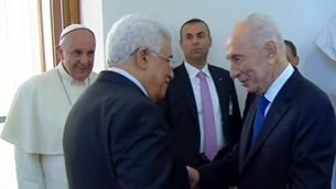 Pope Francis, Presidents Abbas and Peres