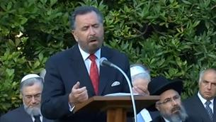 Rabbi David Rosen Sings a Prayer