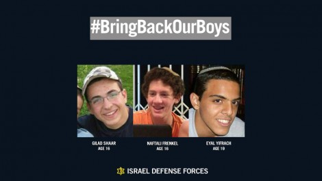 #BringBackOurBoys - Photo distributed by the IDF