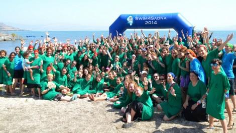 Swim4Sadna 2014 group photo. Photo credit: Sharon Altshul