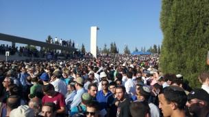 Funeral of Eyal Gilad and Naftali