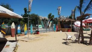 Beach-FirstStation- Fun In Jerusalem