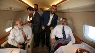 Hamas in private jet