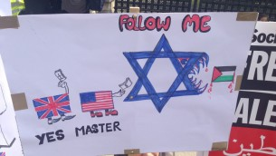 This isn't anti-Semitic! It's an illustration of anti-Imperialism...