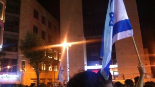 An Israeli flag waves over Zion Square.