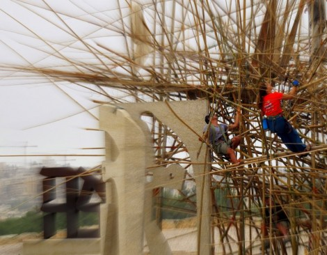 Picasso and Robert Indiana flank Big Bambu by Michael and Doug Starn, © 2014 by Heddy Abramowitz