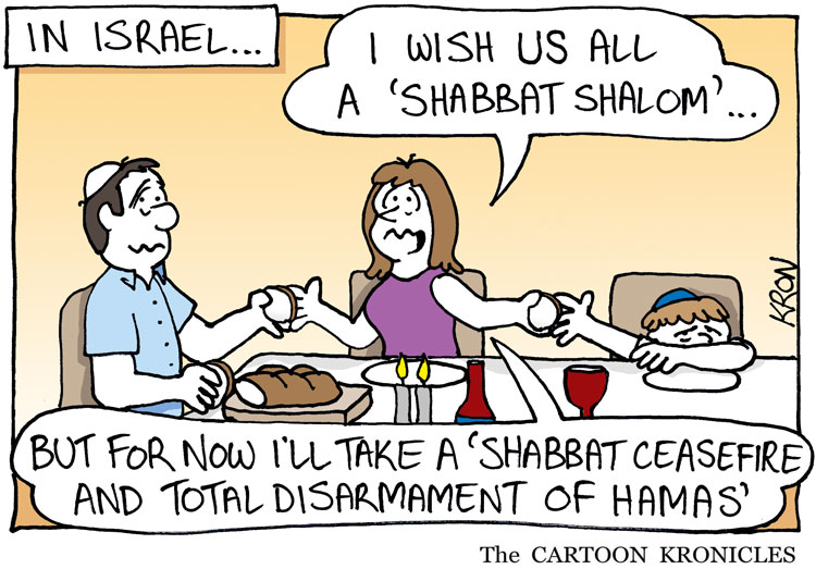 July-25-2014---If-not-Shabbat-Shalom---web