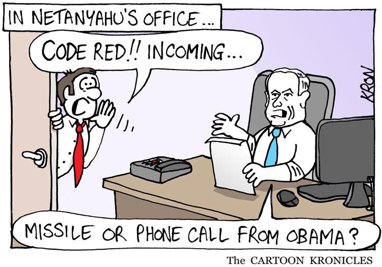 July-28-2014---In-Netanyahu's-Office---Incoming---web
