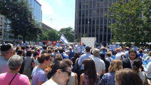 Washington DC's Stand with Israel Rally (July 17, 2014)