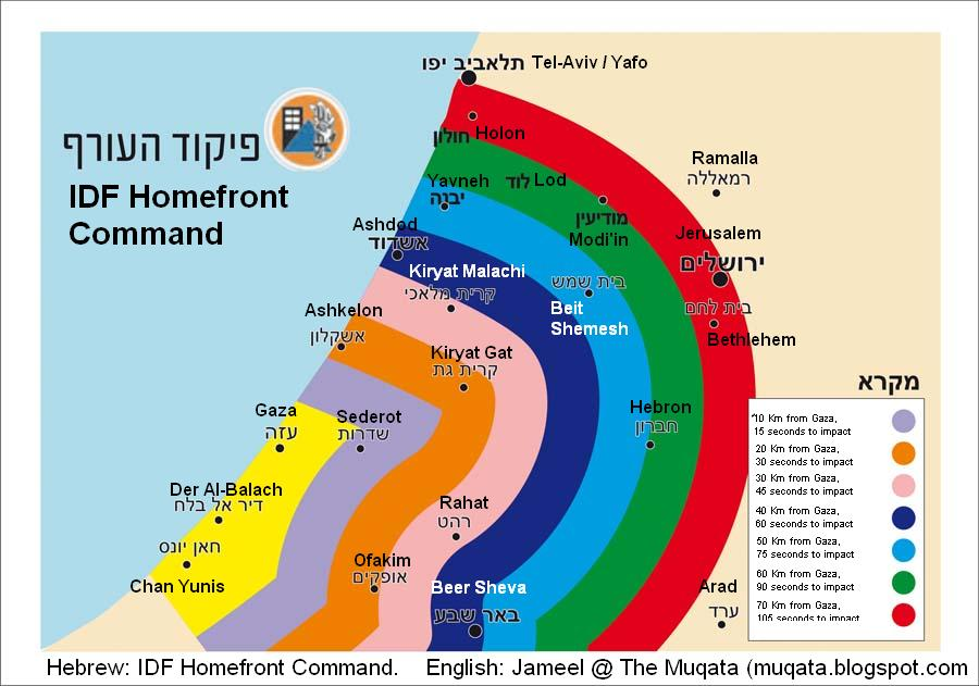 gaza_rocket_warning_map