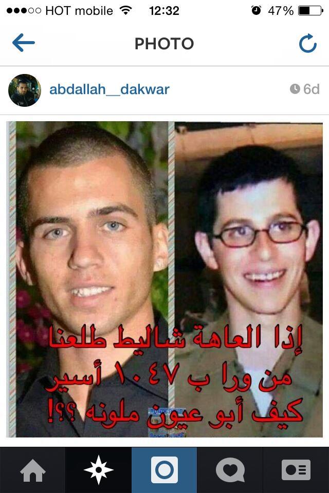 Source:Instagram The new Gilad Shalit