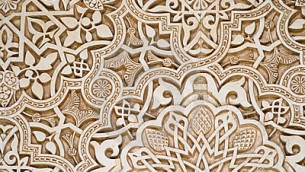 Detail of Arab art from Alhambra (11th century)