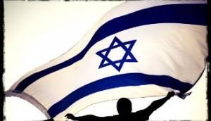 israelflag-thumb-300x181