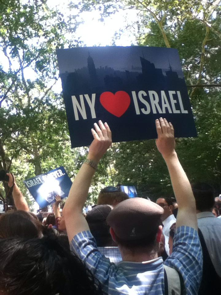 Standing with Israel just steps from the UN