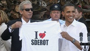 """Presidential Candidate Barack Obama visits Sderot on July 23, 2008, where he said, """"If someone would have fired rockets on my house, where my two daughters sleep, I would do all I can to stop it and I expect Israel to do precisely the same."""""""