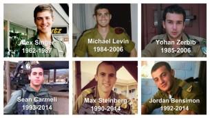 Fallen Lone Soldiers 1987-2014