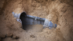 The entrance to a tunnel exposed by the Israeli military is seen on the Israeli side of the Israel-Gaza border. (photo credit: Amir Cohen/Reuters)