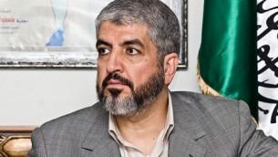 Photo of Khaled Meshaal