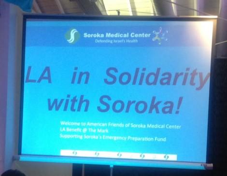 Soroka Banner-Photo Nurit Greenger