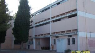 Netiv Meir School