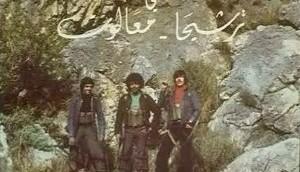 The 3 terrorists