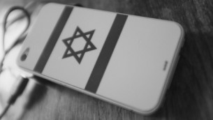 iPhone Star of David