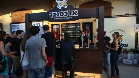 Alexander Beers are becoming a common sight at Tel Aviv's better bars