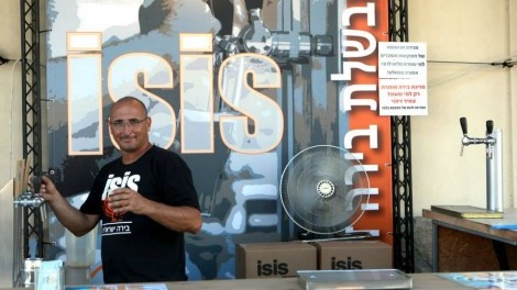 Isis...They don't seem so scary. What the Brew-haha all about?