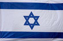 Flag-of-Israel-1-Zachi-Evenor