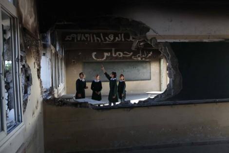 Gaza Girls School