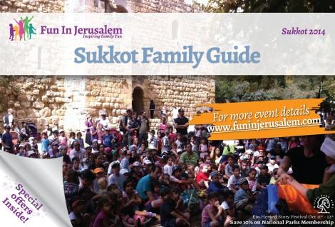 Sukkot Guide 2014 - Cover Final