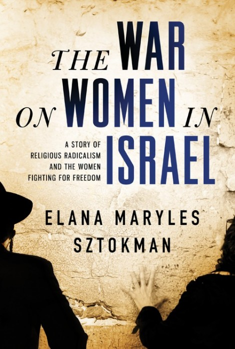 The War on Women in Israel