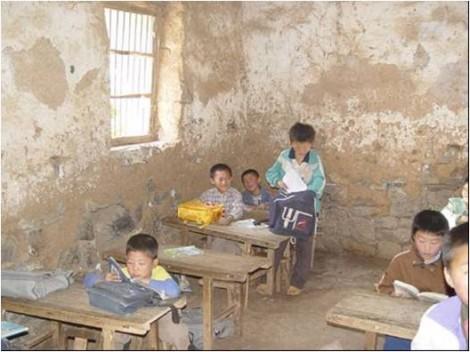 china_school2