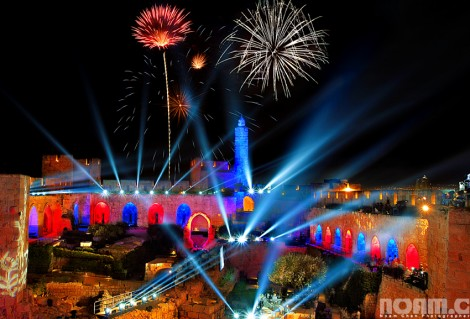fireworks over the tower of david jerusalem