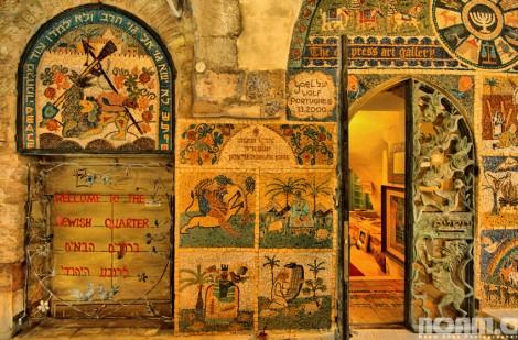 jewish qurater old city jerusalem