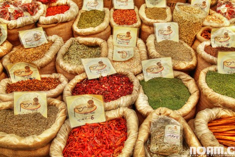 mahne yehuda food market jerusalem