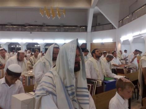 Jewish Holiday Yom Kippur