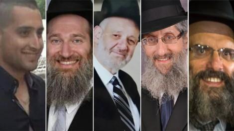 11-18-14 Kehilat Bnei Torah Synagogue Victims
