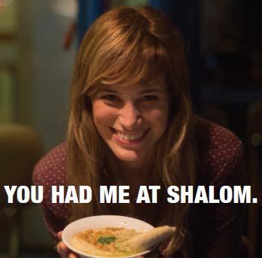 Kosher Porn - Shalom