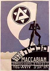 Maccabiah 1932 Logo