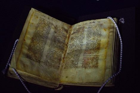 British Library Manuscript: A Lost Gospel?