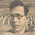Yosef Yekutiely - the initiator of the Maccabiah-photo World Maccabi