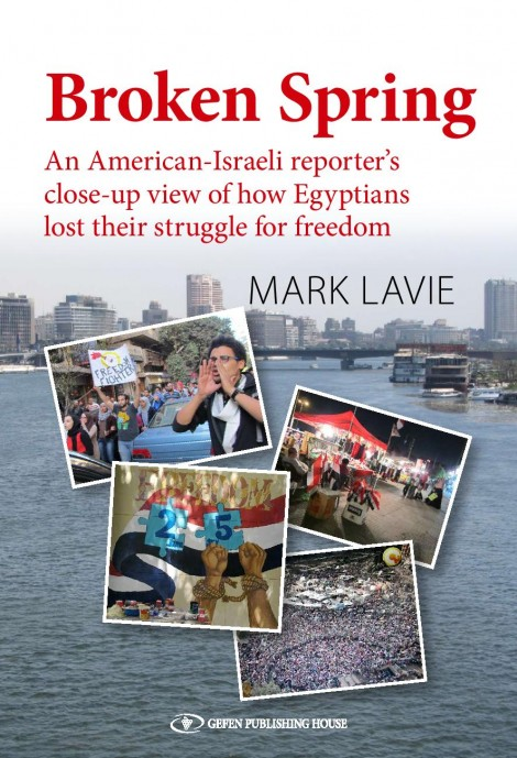 book cover jpg (2)