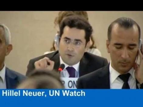 Hillel Neuer at the UN