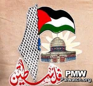 Fatah Facebook map of their Palestine