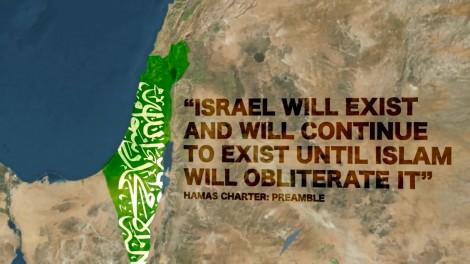 Hamas On Campus Video Screen shot