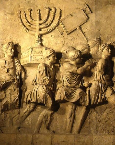 Titus' Menora